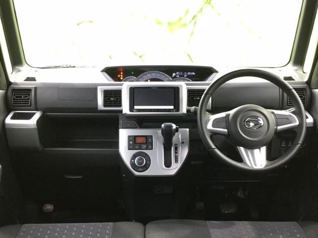 G-SA 社外 7インチ メモリーナビ/ヘッドランプ HID/ETC/EBD付ABS/横滑り防止装置/アイドリングストップ/TV/エアバッグ 運転席/エアバッグ 助手席/エアバッグ サイド/アルミホイール(4枚目)