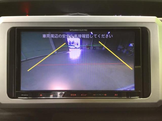G-SA 社外 7インチ メモリーナビ/ヘッドランプ HID/ETC/EBD付ABS/横滑り防止装置/アイドリングストップ/TV/エアバッグ 運転席/エアバッグ 助手席/エアバッグ サイド/アルミホイール(11枚目)