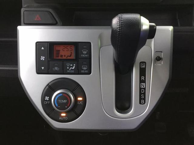 G-SA 社外 7インチ メモリーナビ/ヘッドランプ HID/ETC/EBD付ABS/横滑り防止装置/アイドリングストップ/TV/エアバッグ 運転席/エアバッグ 助手席/エアバッグ サイド/アルミホイール(12枚目)