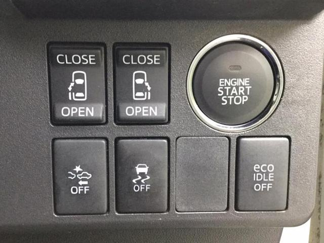 G-SA 社外 7インチ メモリーナビ/ヘッドランプ HID/ETC/EBD付ABS/横滑り防止装置/アイドリングストップ/TV/エアバッグ 運転席/エアバッグ 助手席/エアバッグ サイド/アルミホイール(15枚目)