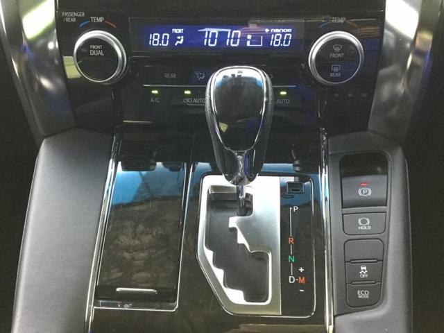 2.5Z Gエディション 社外 11インチ メモリーナビ/フリップダウンモニター/サンルーフ/シート ハーフレザー/パーキングアシスト バックガイド/電動バックドア/ヘッドランプ LED/ETC/EBD付ABS 電動シート(12枚目)