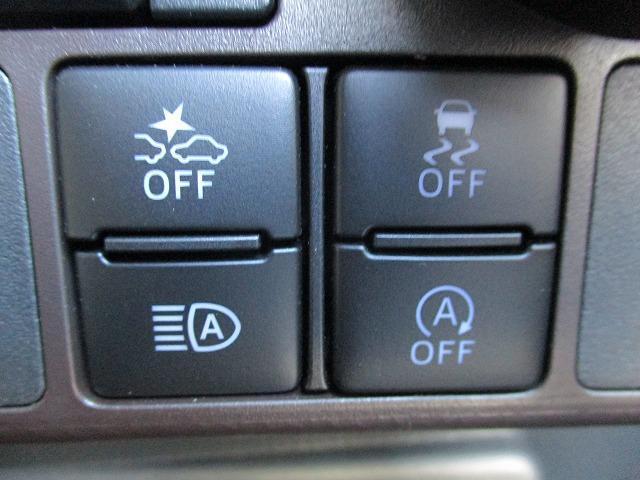 Gリミテッド2SA3 LED/オートライト/クルコン/プッシュスタート/両電スラ/車線逸脱防止支援システム/パーキングアシスト バックガイド/ヘッドランプ LED/EBD付ABS/横滑り防止装置 バックカメラ 盗難防止装置(10枚目)