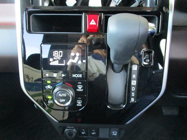 Gリミテッド2SA3 LED/オートライト/クルコン/プッシュスタート/両電スラ/車線逸脱防止支援システム/パーキングアシスト バックガイド/ヘッドランプ LED/EBD付ABS/横滑り防止装置 バックカメラ 盗難防止装置(12枚目)