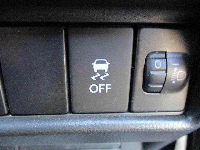 FX エネチャージ/アイドリングストップ/シートヒーター/キーレス/EBD付ABS/横滑り防止装置/エアバッグ 運転席/エアバッグ 助手席/パワーウインドウ/キーレスエントリー/オートエアコン 禁煙車(9枚目)