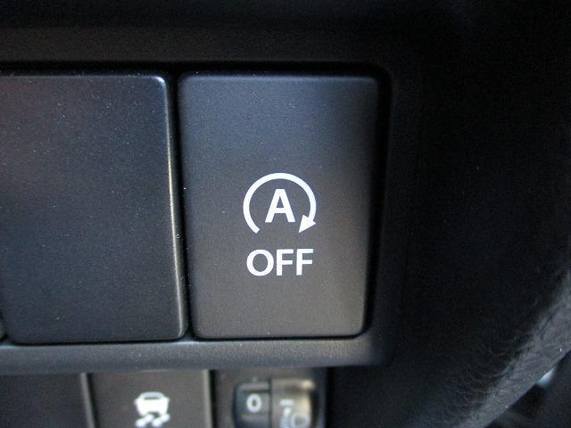 FX エネチャージ/アイドリングストップ/シートヒーター/キーレス/EBD付ABS/横滑り防止装置/エアバッグ 運転席/エアバッグ 助手席/パワーウインドウ/キーレスエントリー/オートエアコン 禁煙車(10枚目)