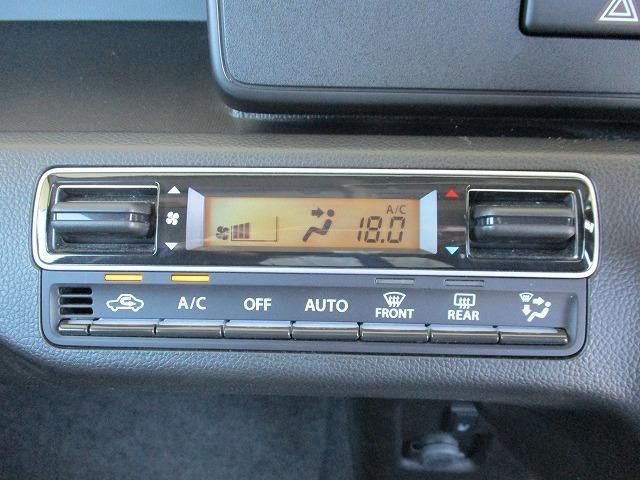 FX エネチャージ/アイドリングストップ/シートヒーター/キーレス/EBD付ABS/横滑り防止装置/エアバッグ 運転席/エアバッグ 助手席/パワーウインドウ/キーレスエントリー/オートエアコン 禁煙車(12枚目)