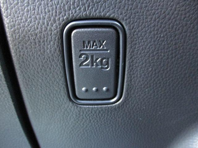 FX エネチャージ/アイドリングストップ/シートヒーター/キーレス/EBD付ABS/横滑り防止装置/エアバッグ 運転席/エアバッグ 助手席/パワーウインドウ/キーレスエントリー/オートエアコン 禁煙車(17枚目)