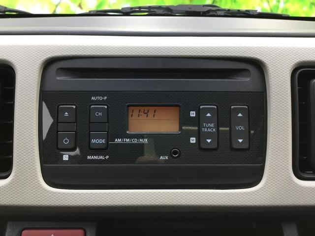 L スズキセーフティサポート/EBD付ABS/横滑り防止装置/アイドリングストップ/エアバッグ 運転席/エアバッグ 助手席/パワーウインドウ/キーレスエントリー/シートヒーター 前席/パワーステアリング(10枚目)