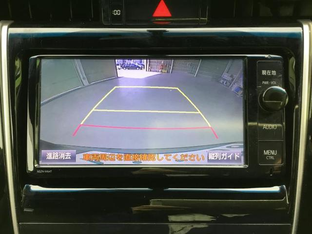 エレガンス 純正 7インチ メモリーナビ/シート フルレザー/ETC/EBD付ABS/横滑り防止装置/アイドリングストップ/エアバッグ 運転席/エアバッグ 助手席/エアバッグ サイド/アルミホイール 革シート(11枚目)