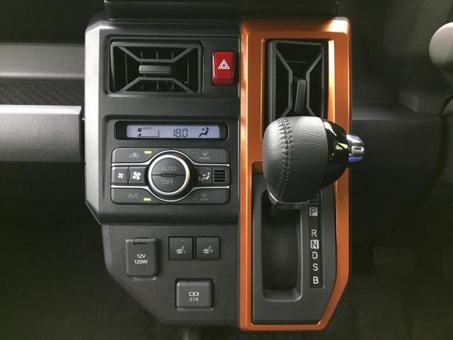G LED/プッシュスタート/前席シートヒーター/ガラスルーフ/車線逸脱防止支援システム/パーキングアシスト バックガイド/ヘッドランプ LED/EBD付ABS/横滑り防止装置 サンルーフ レーンアシスト(11枚目)