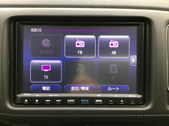ハイブリッドZ・ホンダセンシング 純正8インチインターナビ フルセグオプション アルミ装備/ヘッドランプ LED/ETC/EBD付ABS/横滑り防止装置/アイドリングストップ/ルーフレール/エアバッグ 運転席(10枚目)
