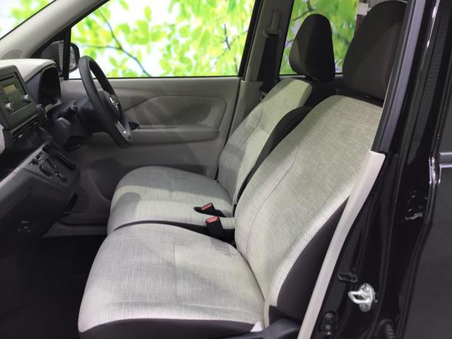 S EBD付ABS/横滑り防止装置/アイドリングストップ/エアバッグ 運転席/エアバッグ 助手席/エアバッグ サイド/パワーウインドウ/キーレスエントリー/パワーステアリング/盗難防止システム 記録簿(6枚目)
