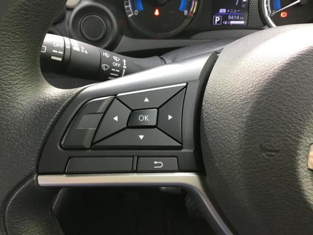 S EBD付ABS/横滑り防止装置/アイドリングストップ/エアバッグ 運転席/エアバッグ 助手席/エアバッグ サイド/パワーウインドウ/キーレスエントリー/パワーステアリング/盗難防止システム 記録簿(15枚目)