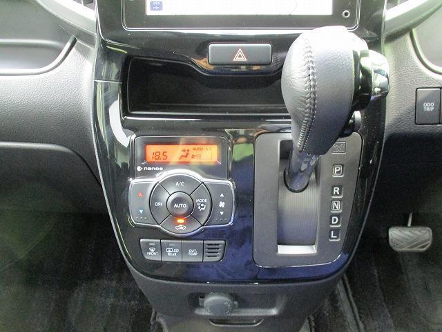4WDバンディットハイブリッドMV 純正 7インチ メモリーナビ/両側電動スライドドア/ヘッドランプ LED/ETC/EBD付ABS/横滑り防止装置/アイドリングストップ/TV/エアバッグ 運転席/エアバッグ 助手席 全周囲カメラ(12枚目)