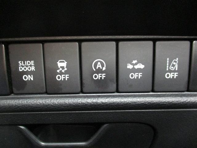 4WDバンディットハイブリッドMV 純正 7インチ メモリーナビ/両側電動スライドドア/ヘッドランプ LED/ETC/EBD付ABS/横滑り防止装置/アイドリングストップ/TV/エアバッグ 運転席/エアバッグ 助手席 全周囲カメラ(14枚目)