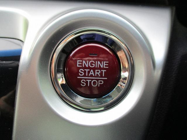 G・ターボパッケージ 純正 7インチ メモリーナビ/シート ハーフレザー/ヘッドランプ HID/ETC/EBD付ABS/横滑り防止装置/アイドリングストップ/TV/エアバッグ 運転席/エアバッグ 助手席/アルミホイール(15枚目)