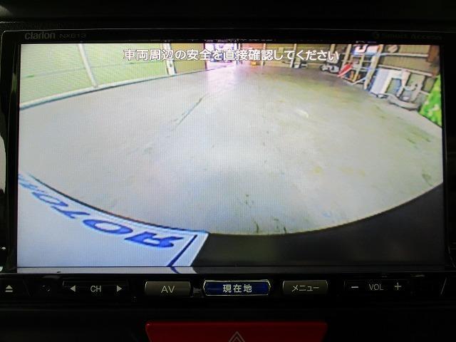 SSパッケージ 社外 7インチ メモリーナビ/両側電動スライドドア/ヘッドランプ HID/EBD付ABS/横滑り防止装置/アイドリングストップ/TV/エアバッグ 運転席/エアバッグ 助手席/アルミホイール DVD再生(11枚目)