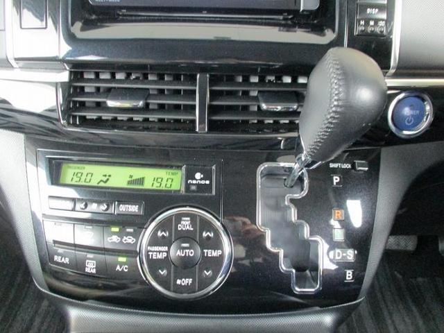 アエラスプレミアムエディション 純正 7インチ メモリーナビ/フリップダウンモニター /フリップダウンモニター 純正 9インチ/両側電動スライドドア/ヘッドランプ HID/Bluetooth接続/ABS/アイドリングストップ 4WD(11枚目)