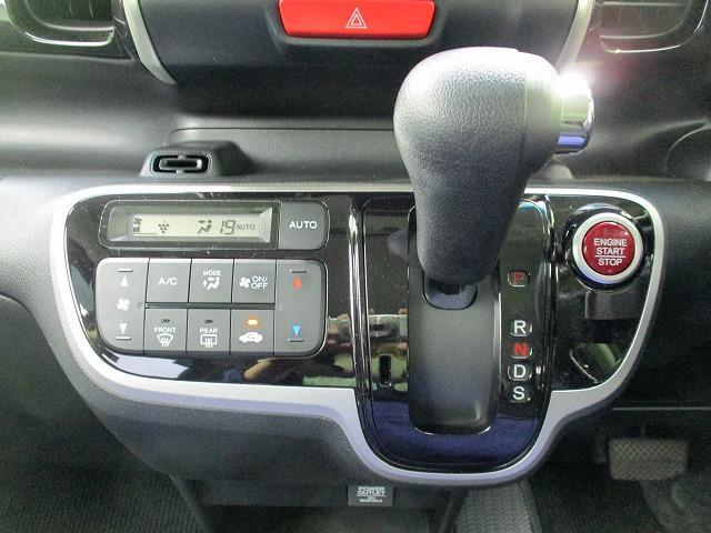ターボSSパッケージ 純正 HDDナビ/両側電動スライドドア/ヘッドランプ HID/ETC/EBD付ABS/横滑り防止装置/アイドリングストップ/TV/エアバッグ 運転席/エアバッグ 助手席/エアバッグ サイド 記録簿(12枚目)