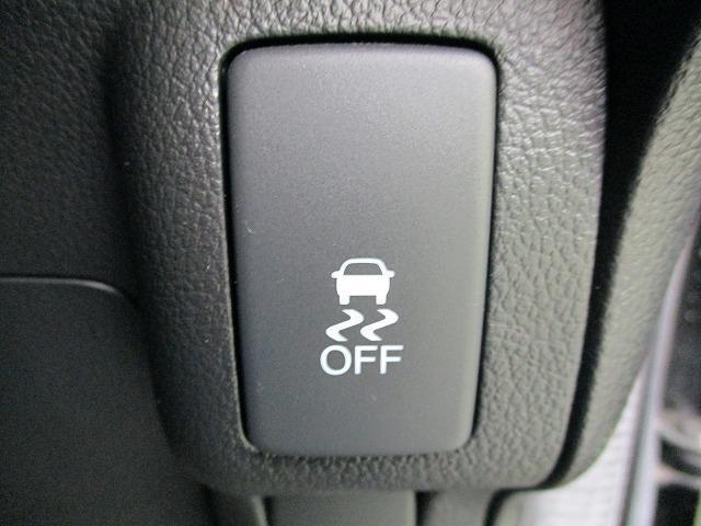 ターボSSパッケージ 純正 HDDナビ/両側電動スライドドア/ヘッドランプ HID/ETC/EBD付ABS/横滑り防止装置/アイドリングストップ/TV/エアバッグ 運転席/エアバッグ 助手席/エアバッグ サイド 記録簿(14枚目)
