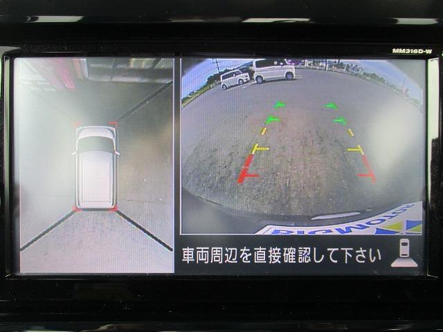 ハイウェイスターGターボ 純正ナビフルセグアラウンドビューモニター/両側電動スライドドア/パーキングアシスト バックガイド/ヘッドランプ LED/EBD付ABS/横滑り防止装置/アイドリングストップ バックカメラ(10枚目)
