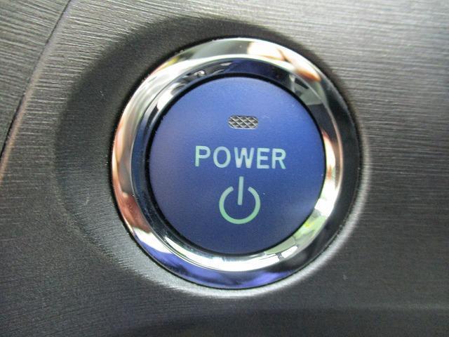 S 社外SDナビ/社外 7インチ メモリーナビ/ヘッドランプ HID/Bluetooth接続/ABS/EBD付ABS/横滑り防止装置/アイドリングストップ/DVD/TV/エアバッグ 運転席 禁煙車(14枚目)