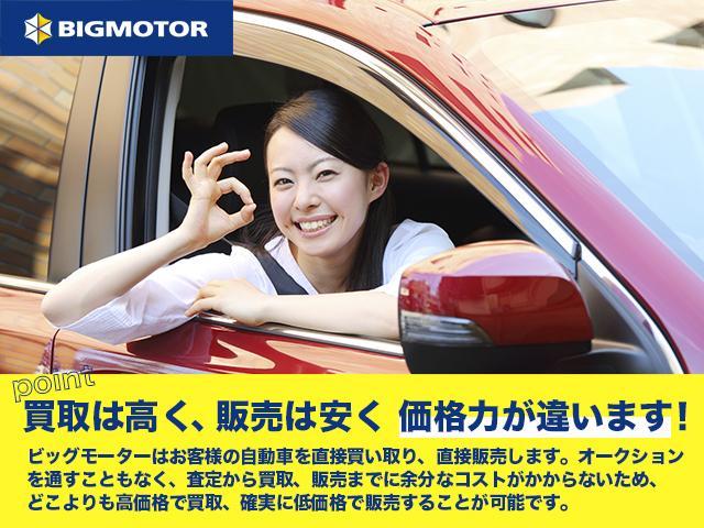 S 社外SDナビ/社外 7インチ メモリーナビ/ヘッドランプ HID/Bluetooth接続/ABS/EBD付ABS/横滑り防止装置/アイドリングストップ/DVD/TV/エアバッグ 運転席 禁煙車(29枚目)