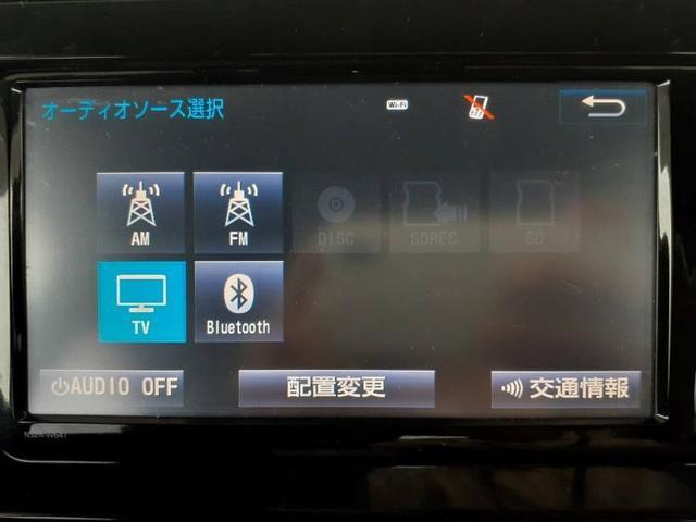 S 純正ナビフルセグ/ヘッドランプ LED/EBD付ABS/横滑り防止装置/アイドリングストップ/エアバッグ 運転席/エアバッグ 助手席/エアバッグ サイド バックカメラ(10枚目)