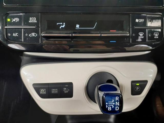 S 純正ナビフルセグ/ヘッドランプ LED/EBD付ABS/横滑り防止装置/アイドリングストップ/エアバッグ 運転席/エアバッグ 助手席/エアバッグ サイド バックカメラ(12枚目)