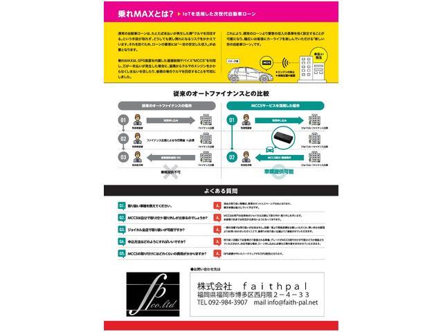 S HID ブレーキサポート 新車未登録(6枚目)