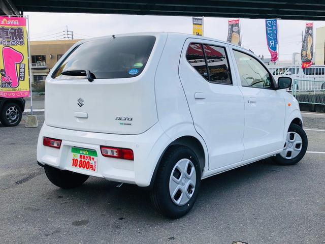 S HID ブレーキサポート 新車未登録(14枚目)