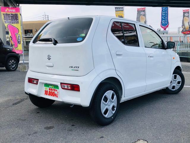 S HID ブレーキサポート 新車未登録(16枚目)