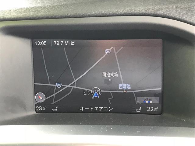 「ボルボ」「ボルボ S60」「セダン」「福岡県」の中古車9