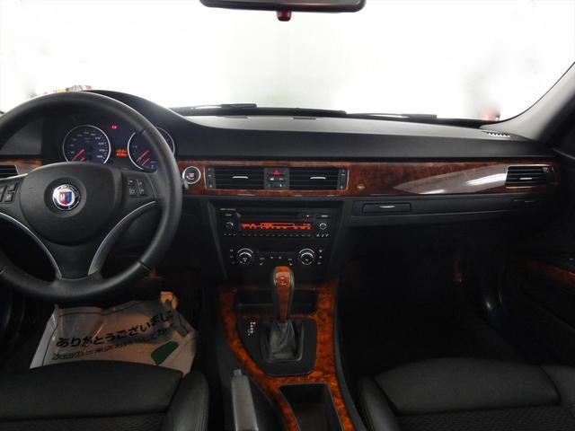 BMWアルピナ アルピナ D3 ビターボ リムジン ワンオーナー