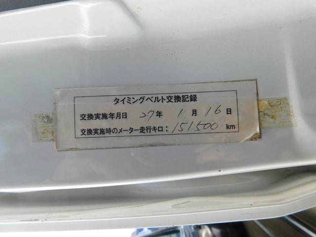 「ホンダ」「アクティバン」「軽自動車」「福岡県」の中古車20
