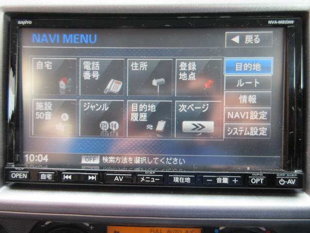 スタイル ナビ TV 1オーナー スマートキー  禁煙 西新(10枚目)