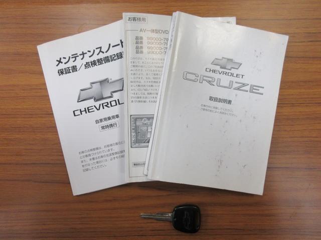 「シボレー」「シボレークルーズ」「SUV・クロカン」「福岡県」の中古車23