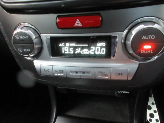 2.5i-S タイミングベルト交換済 ワンオーナー 禁煙車 ナビ フルセグTV プッシュスタート(9枚目)