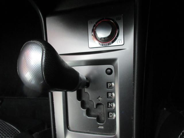 2.5i-S タイミングベルト交換済 ワンオーナー 禁煙車 ナビ フルセグTV プッシュスタート(10枚目)