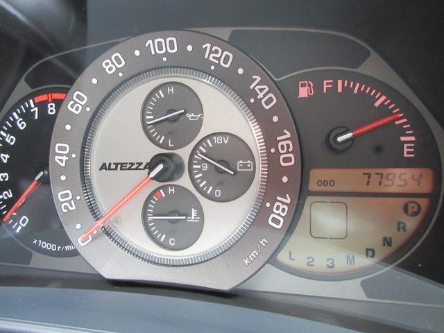 RS200 Zエディション 最終型 ワンオーナー 禁煙車 HID キーレス(5枚目)