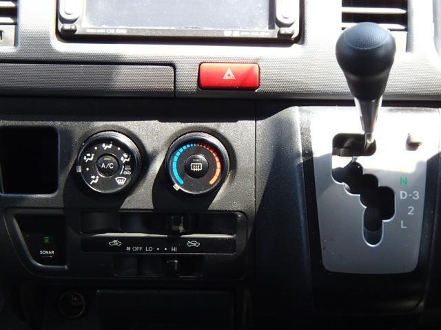 トヨタ ハイエースバン ロングスーパーGL 両側スライドドア アルミ