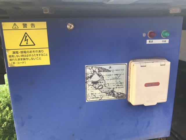 冷蔵・冷凍車 設定温度ー30℃ 最大積載量2000kg(20枚目)