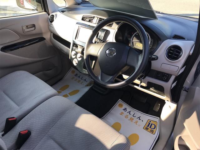 「日産」「デイズ」「コンパクトカー」「福岡県」の中古車25