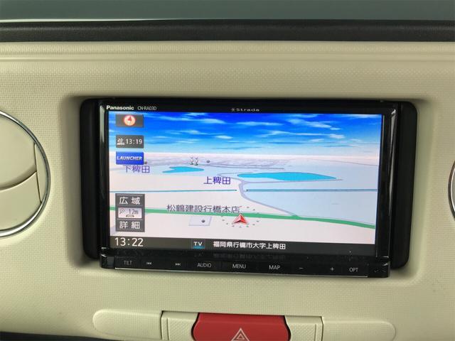 「ダイハツ」「ミラココア」「軽自動車」「福岡県」の中古車20