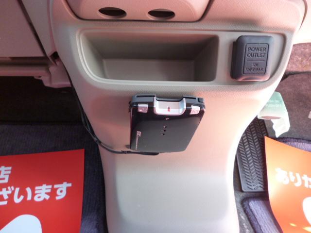 「ホンダ」「ライフ」「コンパクトカー」「福岡県」の中古車12