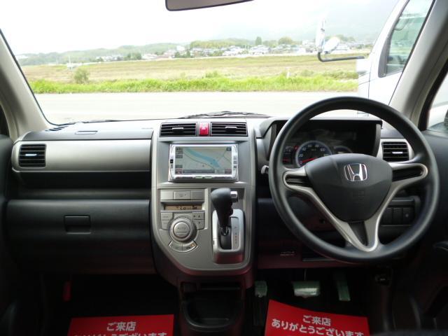 「ホンダ」「ゼストスパーク」「コンパクトカー」「福岡県」の中古車10