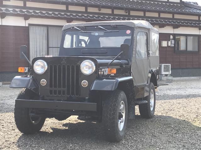 「三菱」「ジープ」「SUV・クロカン」「佐賀県」の中古車4
