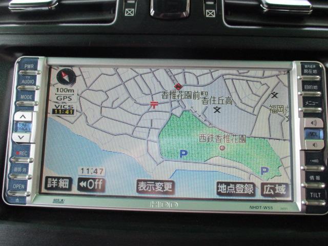 240F HDDナビDVD再生Bカメラ キセノンETC内装茶(9枚目)