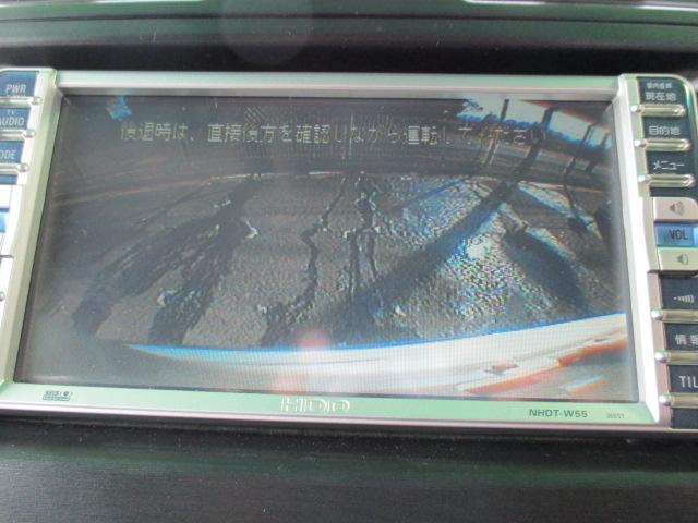 240F HDDナビDVD再生Bカメラ キセノンETC内装茶(10枚目)