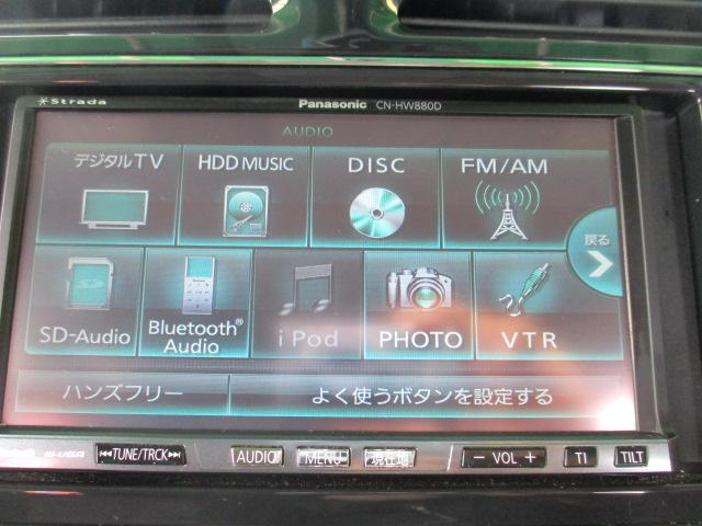ハイウェイスターHDDナビ地デジBカメラ両側パワースラETC(12枚目)
